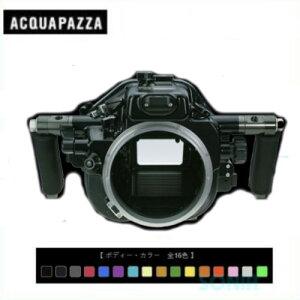 ACQUAPAZZA(アクアパッツァ) 【APSO-A7R3】 SONY デジタル一眼カメラ ILCE-α7RIII用 水中ハウジング