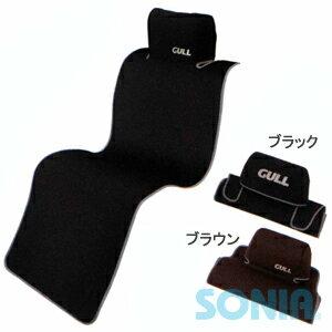 GULL(ガル) 【GA-5127】 シートカバー