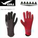 GULL(ガル) 【GA-5597】 スキンホットグローブII SKIN HOT GLOVES