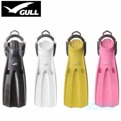 GULL(ガル) 【GF-2283P/GF-2285P】 マンティスドライフィン(スプリング付) MANTIS DRY FIN