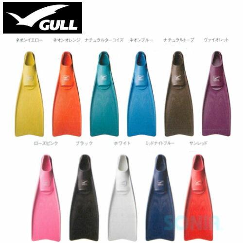 GULL(ガル) 【GF-2421〜2426】 スーパーミューフィン SUPER MEWFIN