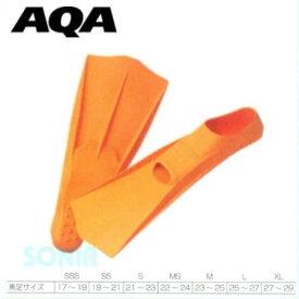 AQA(エーキューエー) 【KF-2091G】 ドルフィンフロート フルフットフィン