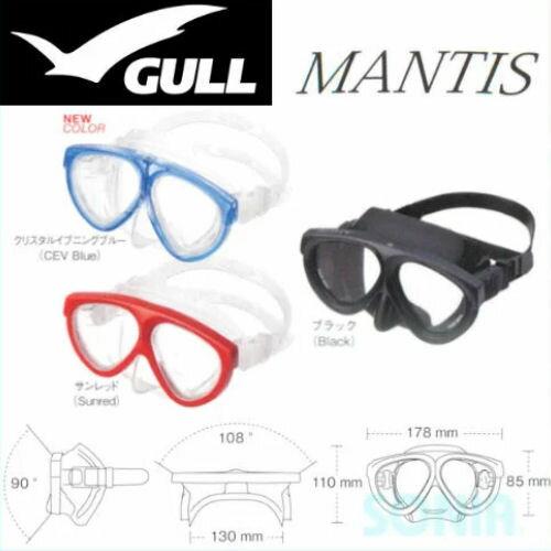 GULL(ガル) 【GM-1021/GM-1031】 マンティスマスク MANTIS MASK