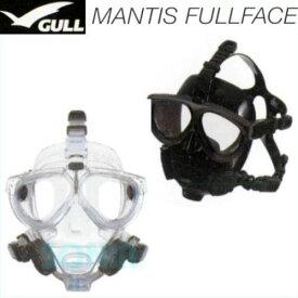 GULL(ガル) 【GM-1584/GM-1582】 マンティスフルフェイス シリコン マスク MANTIS FULLFACE