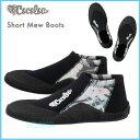 Cocoloa(ココロア) GA-5641 ショートミューブーツ Short Mew Boots