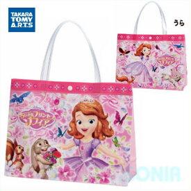 TAKARA TOMY A.R.T.S(タカラトミーアーツ) 【SO-BG-034-R】 ちいさなプリンセスソフィア バッグ Disney princess bag