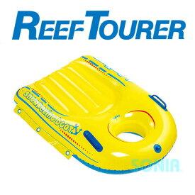 REEFTOURER(リーフツアラー) RA0504 RA-0504 スノーケリングボート シュノーケリング フロート キッズ こども 浮き輪