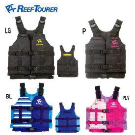 ReefTourer(リーフツアラー) 【RA0402】 スノーケリングベスト スリム FLOATING VEST RA0401 02P03Dec16