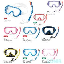 ReefTourer(リーフツアラー) 【RC0205】 子ども用スノーケリング2点セット シュノーケリングセット シュノーケル マスク スノーケル