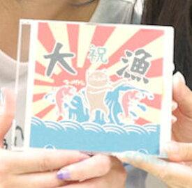 アイドルユニットマーメイドルのミニアルバム(CD-R版)5曲