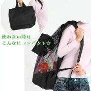 【即納】ソニアメッシュザック-01