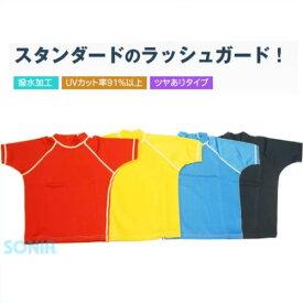 【送料無料】SONIA(ソニア) 【フェイサー】 子供用(キッズ)ラッシュガード 半袖