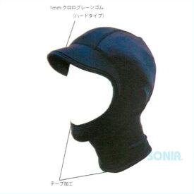 SONIA(ソニア) 【ホットカプセル】 P2ヒートロン ツバ付きフード HOTCAPSULE P2 HEATRON&クロロプレーン