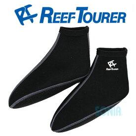 ReefTourer(リーフツアラー) RA5005 フィンソックス FIN SOCKS FS110 靴下 シュノーケリング フィン スノーケリング ダイビング