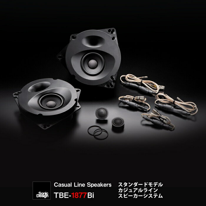 SonicDesign Casual Line Speakers- STANDARD MODEL / TBE-1877Bi -77mmセパレート2Wayスピーカーシステム【 汎用モデル 】【 奥行寸法:薄型Biタイプ 】