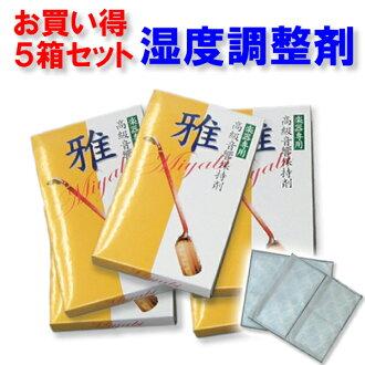 Instruments for humidity regulator m. [Miyabi] (two pieces), 5 box set shamisen, drums, harp, taishou era harp, erhu, 3-wire, Kokyu, flute, shakuhachi, Gagaku instruments!