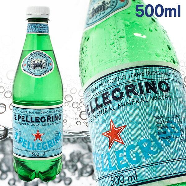 【100円OFFクーポンでおトク】サンペレグリノ 炭酸水 イタリア産 500ml×48本