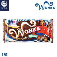 ウォンカ/ウォンカチョコレート/チョコレート/WONKA/クッキー&クリーム味