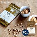 そのもの納豆(カプセル)90粒_公式 たった3粒で10パック分の納豆菌が摂れる。納豆菌で手堅くはじめる腸活習慣。いつで…