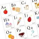 親子に笑顔が生まれる「アルファベット表」ABC Chart ポスター インテリア 知育
