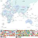 大人も子供も学べる「世界地図」ポスターB2サイズ 室内用 知育
