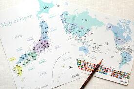 【下敷き】日本地図&世界地図 A4サイズ 送料無料 知育 小学 受験