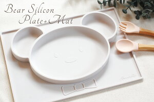 くまさん型 シリコン製オールインワンプレート マットとお皿が一体化した ひっくり返らない 食器 シリコン 北欧 女の 子 男の 子 離乳食 子供 子ども ベビー 赤ちゃん おしゃれ ベビー食器