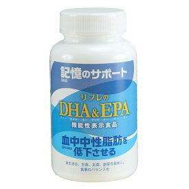 リフレ リフレのDHA&EPA 186粒 サプリメント 健康食品