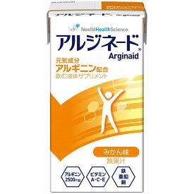 ネスレ日本 アイソカル・アルジネード みかん味 125ml×24本 流動食 栄養補助食品 エナジー ドリンク 滋養 鉄分 介護食 栄養食品 健康食品 まとめ買い