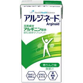 ネスレ日本 アイソカル・アルジネード 青りんご味 125ml×24本 流動食 栄養補助食品 エナジー ドリンク 滋養 鉄分 介護食 栄養食品 健康食品 まとめ買い