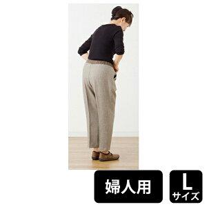 ケアファッション おしりスルッとパンツ婦人用 ベージュ Lサイズ 介護用衣類 介護用パンツ 介護用ズボン