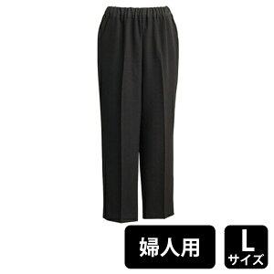 ケアファッション おしりスルッとパンツ婦人用 ブラック Lサイズ 介護用衣類 介護用パンツ 介護用ズボン