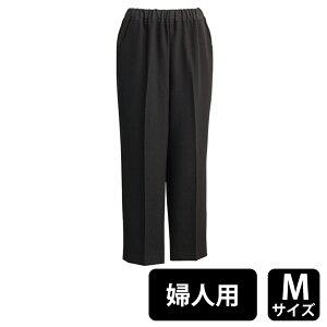 【20%OFFクーポン配布中】ケアファッション おしりスルッとパンツ婦人用 ブラック Mサイズ 介護用衣類 介護用パンツ 介護用ズボン