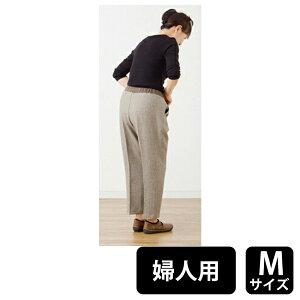 ケアファッション おしりスルッとパンツ婦人用 ベージュ Mサイズ 介護用衣類 介護用パンツ 介護用ズボン