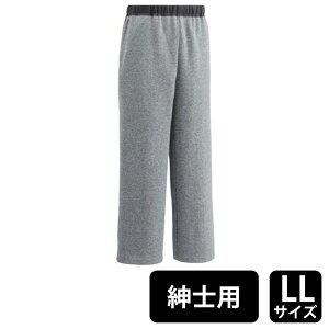 ケアファッション おしりスルッとニットパンツ紳士用 ライトグレー LLサイズ 介護用衣類 介護用パンツ 介護用ズボン ニットパンツ