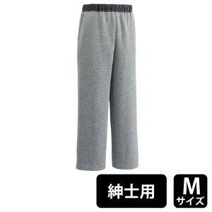 ケアファッション おしりスルッとニットパンツ紳士用 ライトグレー Mサイズ 介護用衣類 介護用パンツ 介護用ズボン ニットパンツ