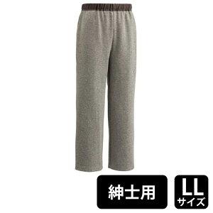 ケアファッション おしりスルッとニットパンツ紳士用 モカ LLサイズ 介護用衣類 介護用パンツ 介護用ズボン ニットパンツ