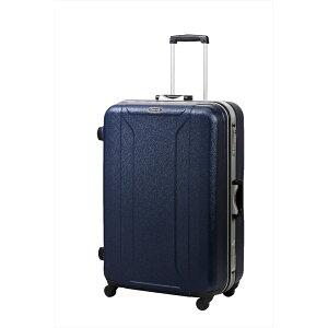 エース 04411-03 オービタ?III 68L (コズミックネイビー) スーツケース 日本製 旅行 出張