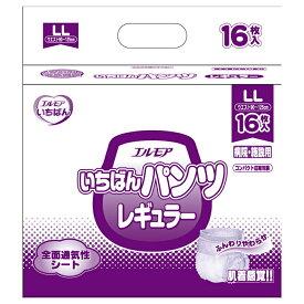 【最大1000円OFFクーポン配布】カミ商事 エルモア いちばんパンツ レギュラー LL (16枚×1パック) 大人用紙おむつ 介護用 紙パンツ 紙オムツ 大人用 おむつ まとめ買い