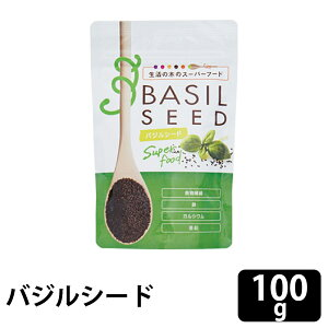 生活の木 ニュートリシャスライフ バジルシード 100g 食品 スーパーフード
