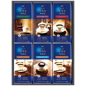 味の素AGF AGF ドリップコーヒーギフトZD-30J