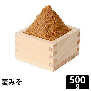 糀屋 20割手作り麦みそ 500g 麹 発酵 健康 腸活 美容