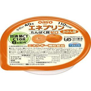 【2点以上で7%OFFクーポン配布中】日清オイリオ エネプリン みかん味 40g×18個 中鎖脂肪酸 舌でつぶせる やわらか食 まとめ買い