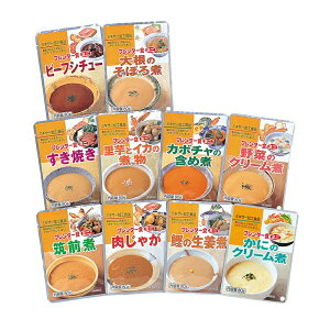 ニュートリー ブレンダー食 ブレンダー食ミニ 80g×10種類×2袋 高齢者 介護食 ミキサー食 非常食 保存食 まとめ買い