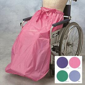 日本エンゼル 9098 ケアーレイン セパレートタイプ (下部分のみ) ピンク / ブルー / グリーン / パープル 車いすグッズ 車椅子用 レインコート