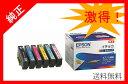 純正品 EPSON インクカートリッジ 増量6色パック ITH-6CL(セットアップ用)イチョウ 709A 激得!!