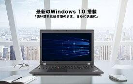 初期設定不要 Office付き 第4世代Core i5【新品SSD256GB】【大容量メモリ8GB】ノートパソコン 15.6インチ 店長おまかせ中古厳選 Windows10 Pro WiFi DVD 無線LAN 東芝、富士通、NEC、Lenovoなど WPSオフィス ノートPC【当日発送可能】