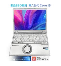 【中古】【Office搭載】【Win 10搭載】Panasonic CF-SZ5/第六世代Core i5 2.5GHz/大容量メモリー4GB/SSD:128GB/12.1型フルHD/無線搭載/HDMI/USB3.0/WPS Office付き