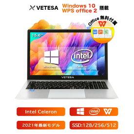 新品 ノートパソコン【Win10搭載】【Office付き】初期設定済 15.6インチ Intel Celeron 1.80GHz/メモリ:8GB/SSD128GB増設可能/IPS広視野角フルHD液晶/テンキー付き/無線機能/MicroSDカード対応/USB3.0/超軽量大容量バッテリー搭載/日本語キーボードフィルム付き (15E8-8US)