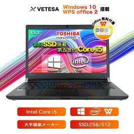 【中古パソコン】Toshiba R735 シリーズ インテル第5世代Core i5 2.2GHz【Office搭載】【Win 10搭載】モバイルサイズ 13.3インチHD TFTカラーLED液晶 初期設定不要 新品メモリー:8GB/新品SSD256GB/USB 3.0 /無線LAN搭載/中古ノートパソコン(R735-i5)